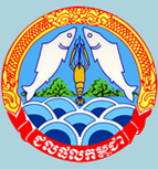 Fisheries Administration Logo